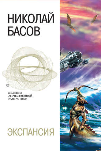 Николай Басов, Экспансия