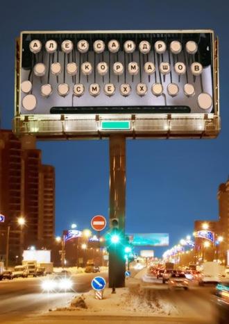 Александр Кормашов, Прекрасные времена