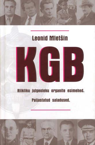Leonid Mletšin, KGB