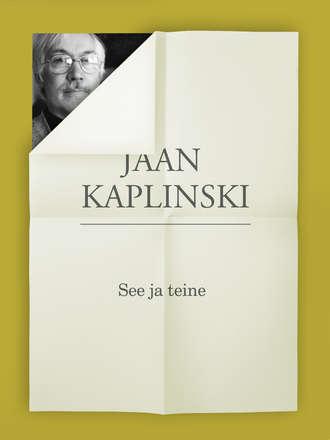 Jaan Kaplinski, See ja teine
