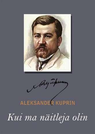 Aleksandr Kuprin, Kui ma näitleja olin