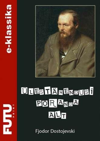 Fjodor Dostojevski, Ülestähendusi põranda alt