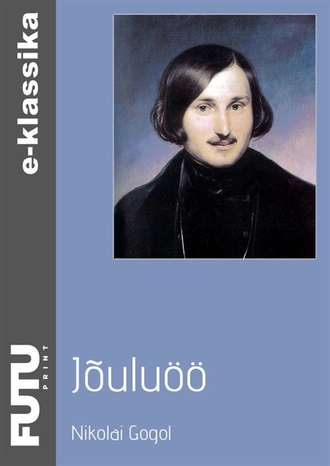 Nikolai Gogol, Jõuluöö