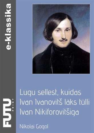 Nikolai Gogol, Lugu sellest, kuidas Ivan Ivanovitš läks tülli Ivan Nikiforovitšiga