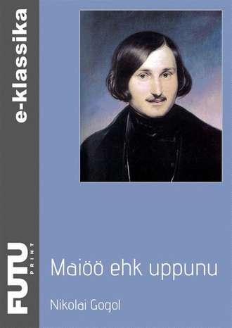 Nikolai Gogol, Maiöö ehk uppunu