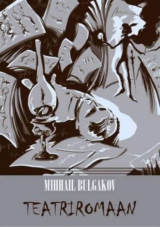 Mihhail Bulgakov, Teatriromaan