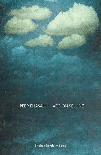 Peep Ehasalu, Aeg on selline
