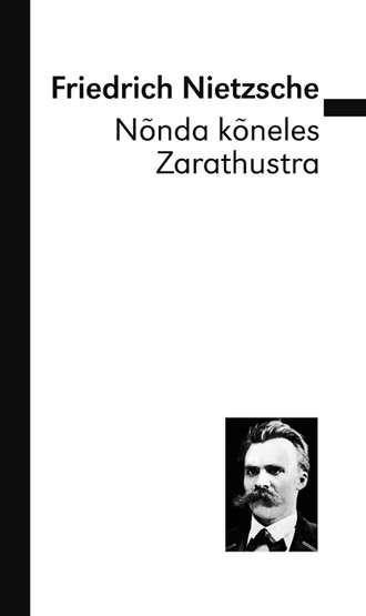Friedrich Nietzsche, Nõnda kõneles Zarathustra