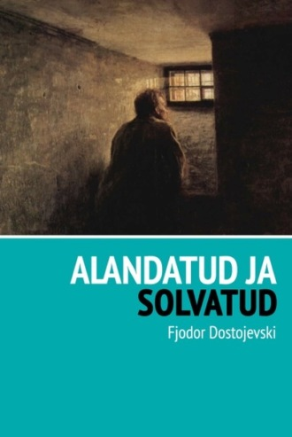 Fjodor Dostojevski, Alandatud ja solvatud