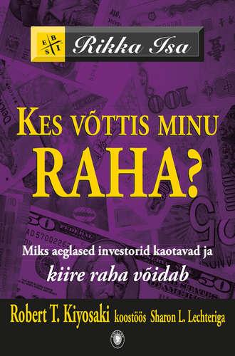 Robert Kiyosaki, Kes võttis minu raha? Miks aeglased investorid kaotavad ja kiire raha võidab