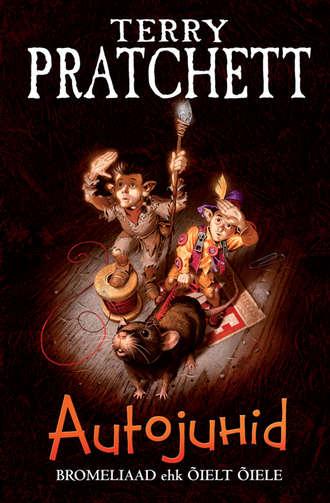 Terry Pratchett, Autojuhid