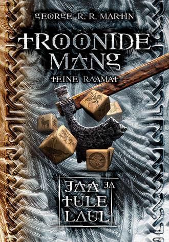 George Martin, Troonide mäng. II raamat