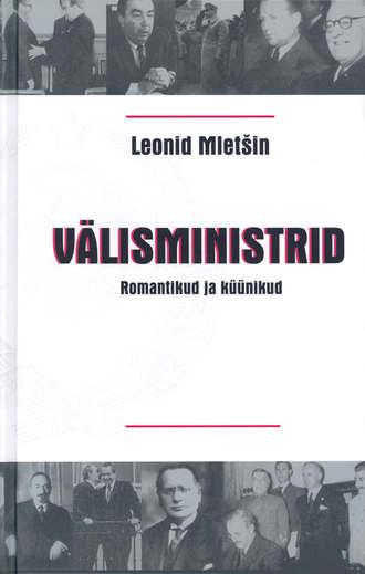 Leonid Mletšin, Välisministrid. Romantikud ja küünikud