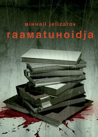 Mihhail Jelizarov, Raamatuhoidja