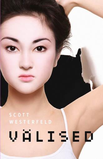 Scott Westerfeld, Välised