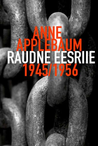 Anne Applebaum, Raudne eesriie