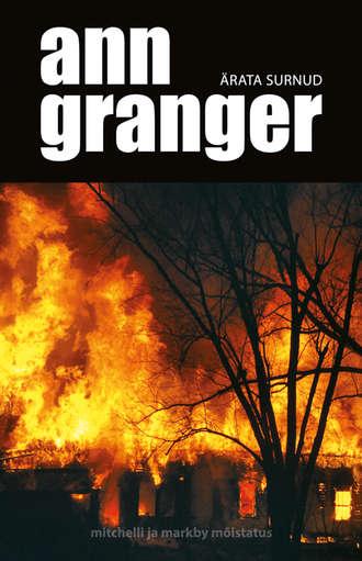Ann Granger, Ärata surnud