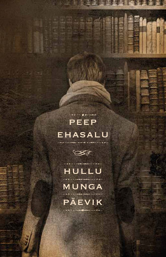 Peep Ehasalu, Hullu munga päevik