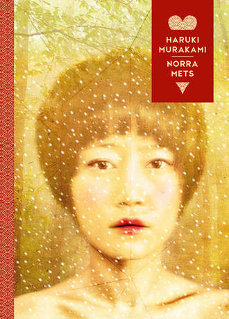 Haruki Murakami, Norra mets