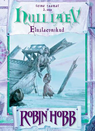 Robin Hobb, Hull laev. Eluslaevnike triloogia II raamat. 2. osa