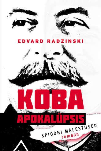 Edvard Radzinsky, Koba apokalüpsis. Spiooni mälestused