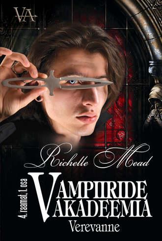 Richelle Mead, Verevanne. Vampiiride akadeemia 4. raamatu 1. osa