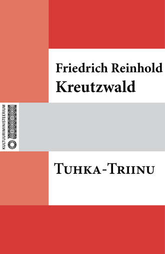 Friedrich Reinhold Kreutzwald, Tuhka-Triinu