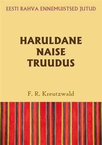 Friedrich Reinhold Kreutzwald, Haruldane naise truudus