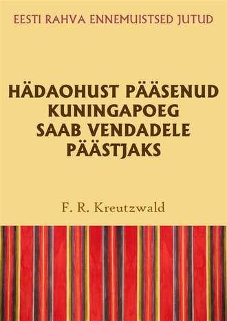 Friedrich Reinhold Kreutzwald, Hädaohust pääsenud kuningapoeg saab vendadele päästjaks
