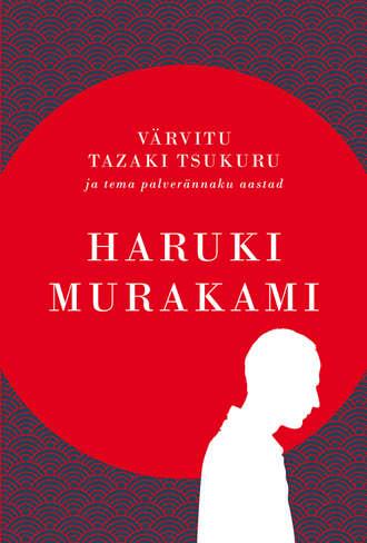 Haruki Murakami, Värvitu Tazaki Tsukuru ja tema palverännaku aastad