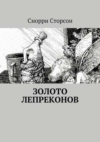 Снорри Сторсон, Золото лепреконов