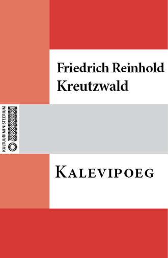Friedrich Reinhold Kreutzwald, Kalewipoeg