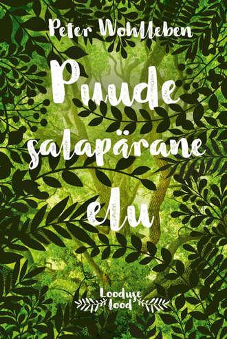 Peter Wohlleben, Puude salapärane elu