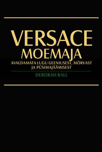 Deborah Ball, Versace moemaja. Avaldamata lugu geeniusest, mõrvast ja püsimajäämisest