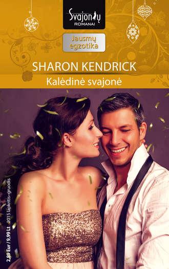 Sharon Kendrick, Kalėdinė svajonė