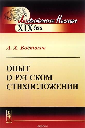 Леонид Поторак, Сатья-Юга, день девятый
