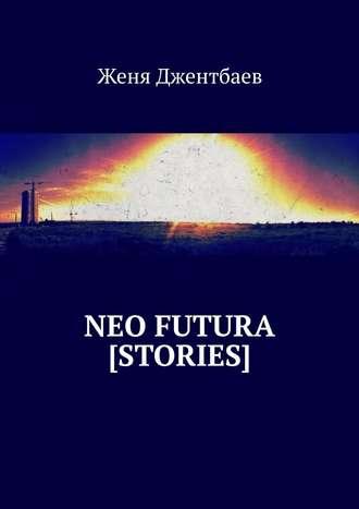 Женя Джентбаев, neo futura [stories]