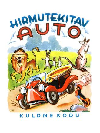 Richard Kivit, Hindrek Rikand, Hirmutekitav auto