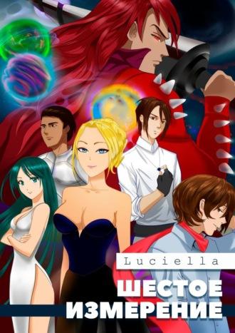 Luciella, Шестое измерение