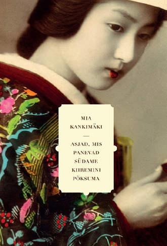 Mia Kankimäki, Asjad, mis panevad südame kiiremini põksuma
