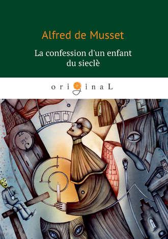 Альфред де Мюссе, La confession d'un enfant du siècle