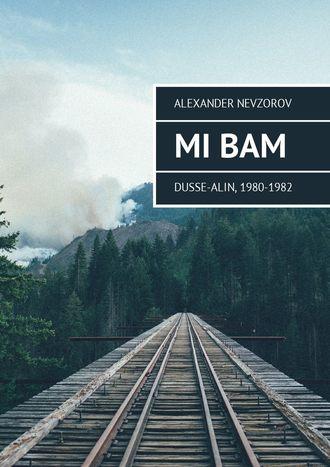 Alexander Nevzorov, Mi BAM Dusse-Alin, 1980-1982
