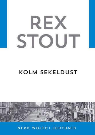 Rex Stout, Kolm sekeldust