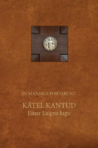 Einar Laigna, In Manibus Portabunt. Kätel kantud. Einar Laigna