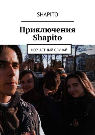 Shapito, Приключения Shapito. Несчастный случай