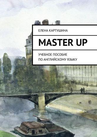 Елена Картушина, Master Up. Учебное пособие поанглийскому языку