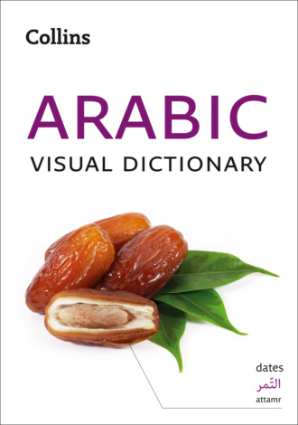 Collins Dictionaries, Collins Arabic Visual Dictionary