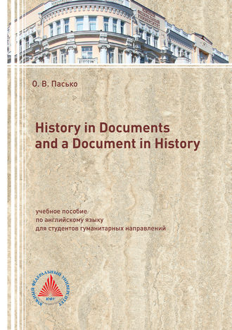 Ольга Пасько, History in Documents and a Document in History