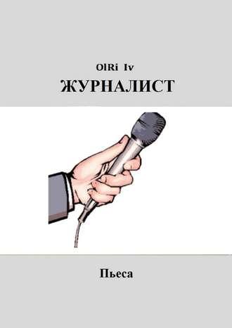 OlRi Iv, Журналист. Пьеса