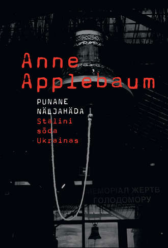 Anne Applebaum, Punane näljahäda